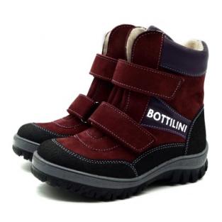 583b70776 Ортопедическая обувь для детей купить выгодно